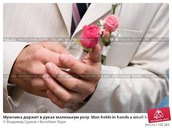 Купить «Мужчина держит в руках маленькую розу. Man holds in hands a small bouquet from roses», фото № 132383, снято 12 августа 2007 г. (c) Владимир Сурков / Фотобанк Лори