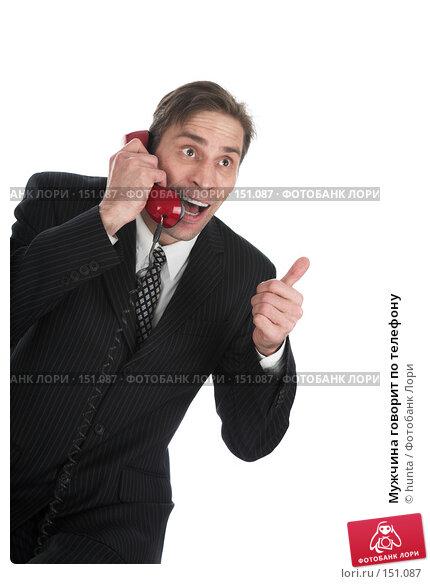 Мужчина говорит по телефону, фото № 151087, снято 13 ноября 2007 г. (c) hunta / Фотобанк Лори