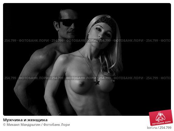 Мужчина и женщина, фото № 254799, снято 8 апреля 2008 г. (c) Михаил Мандрыгин / Фотобанк Лори