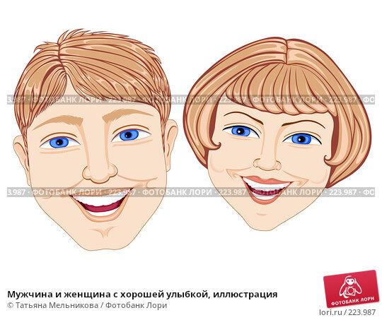 Мужчина и женщина с хорошей улыбкой, иллюстрация, иллюстрация № 223987 (c) Татьяна Мельникова / Фотобанк Лори