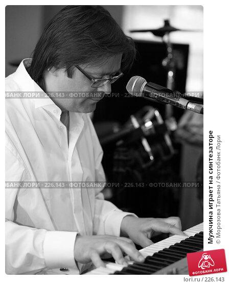 Мужчина играет на синтезаторе, фото № 226143, снято 1 июня 2007 г. (c) Морозова Татьяна / Фотобанк Лори