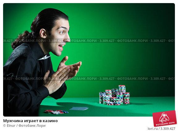 Муж играет в казино кубки онлайн покера