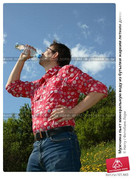 Купить «Мужчина пьет минеральную воду из бутылки жарким летним днем», фото № 61443, снято 23 мая 2006 г. (c) Harry / Фотобанк Лори