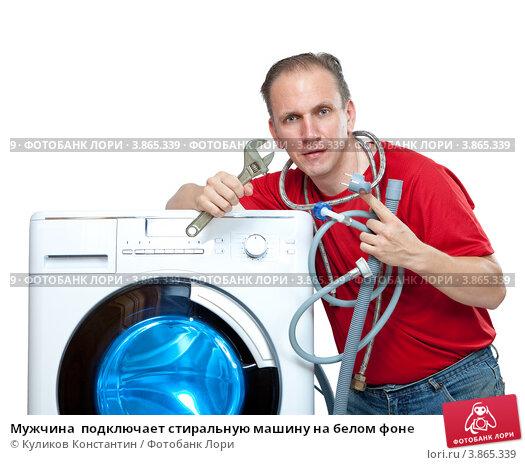 обслуживание стиральных машин электролюкс Малая Сухаревская площадь