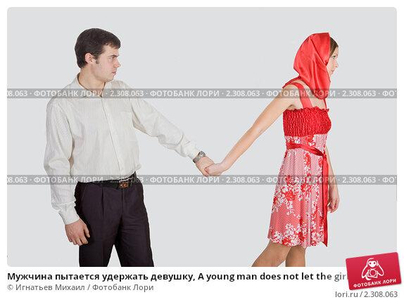 как найти и удержать девушку