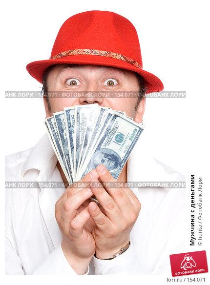Мужчина с деньгами, фото № 154071, снято 11 июля 2007 г. (c) hunta / Фотобанк Лори