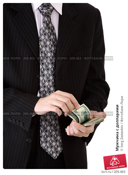 Мужчина с долларами, фото № 209463, снято 9 февраля 2008 г. (c) Serg Zastavkin / Фотобанк Лори