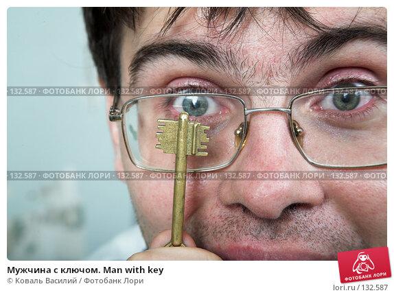 Мужчина с ключом. Man with key, фото № 132587, снято 22 октября 2007 г. (c) Коваль Василий / Фотобанк Лори