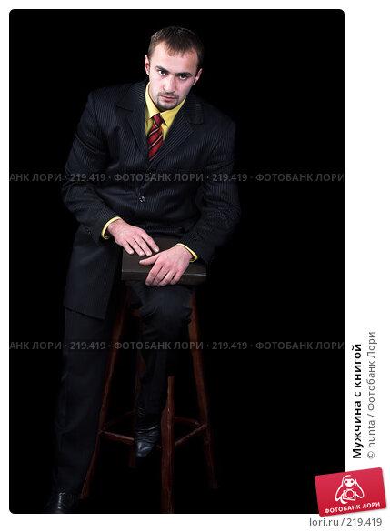 Мужчина с книгой, фото № 219419, снято 12 октября 2007 г. (c) hunta / Фотобанк Лори