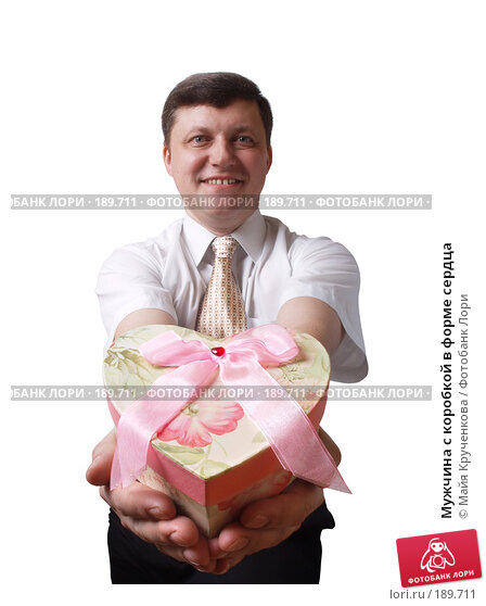 Мужчина с коробкой в форме сердца, фото № 189711, снято 30 января 2008 г. (c) Майя Крученкова / Фотобанк Лори