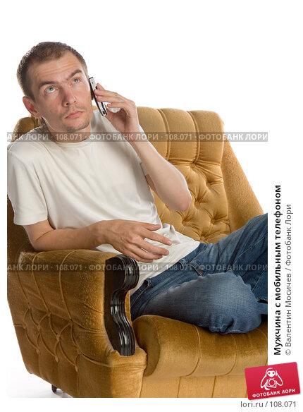 Мужчина с мобильным телефоном, фото № 108071, снято 29 июля 2007 г. (c) Валентин Мосичев / Фотобанк Лори