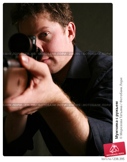 Купить «Мужчина с ружьем», фото № 238395, снято 24 декабря 2006 г. (c) Морозова Татьяна / Фотобанк Лори
