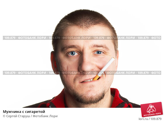 Мужчина с сигаретой, фото № 109879, снято 11 января 2007 г. (c) Сергей Старуш / Фотобанк Лори