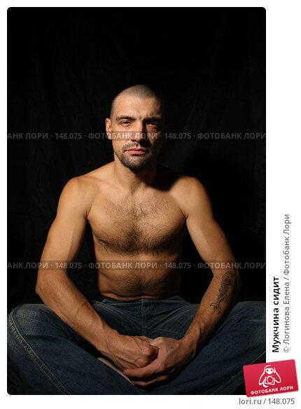 Мужчина сидит, фото № 148075, снято 6 ноября 2007 г. (c) Логинова Елена / Фотобанк Лори