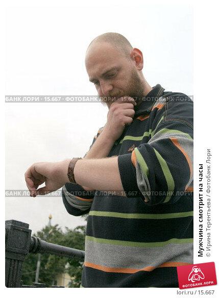 Мужчина смотрит на часы, фото № 15667, снято 6 сентября 2006 г. (c) Ирина Терентьева / Фотобанк Лори