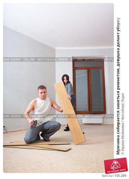 Мужчина собирается заняться ремонтом, девушка делает уборку, фото № 155299, снято 5 декабря 2007 г. (c) Ирина Мойсеева / Фотобанк Лори
