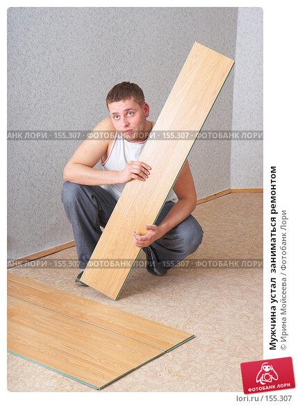 Мужчина устал  заниматься ремонтом, фото № 155307, снято 5 декабря 2007 г. (c) Ирина Мойсеева / Фотобанк Лори