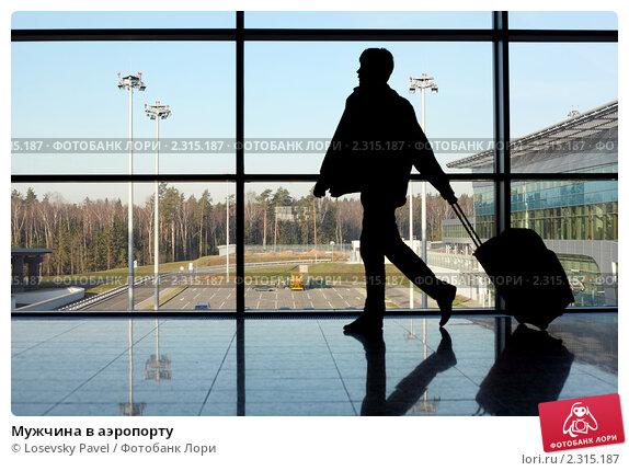 Мужчина в аэропорту, фото № 2315187, снято 11 апреля 2010 г. (c) Losevsky Pavel / Фотобанк Лори