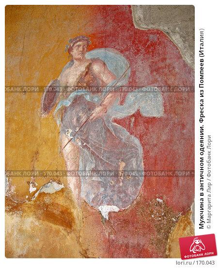 Мужчина в античном одеянии. Фреска из Помпеев (Италия), фото № 170043, снято 22 июля 2017 г. (c) Маргарита Лир / Фотобанк Лори