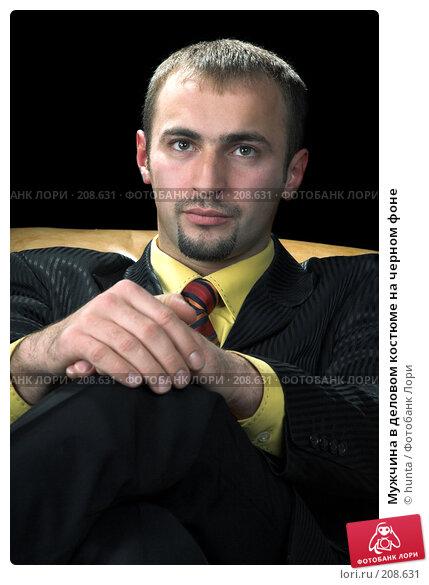 Мужчина в деловом костюме на черном фоне, фото № 208631, снято 12 октября 2007 г. (c) hunta / Фотобанк Лори