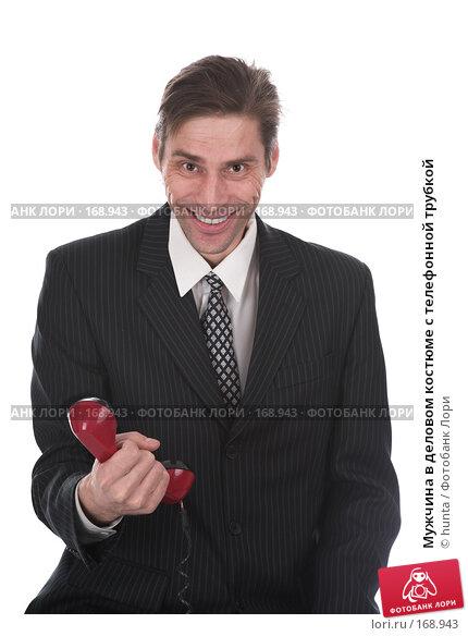 Мужчина в деловом костюме с телефонной трубкой, фото № 168943, снято 13 ноября 2007 г. (c) hunta / Фотобанк Лори