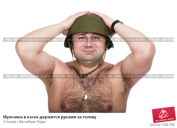 Мужчина в каске держится руками за голову, фото № 153139, снято 13 декабря 2007 г. (c) hunta / Фотобанк Лори