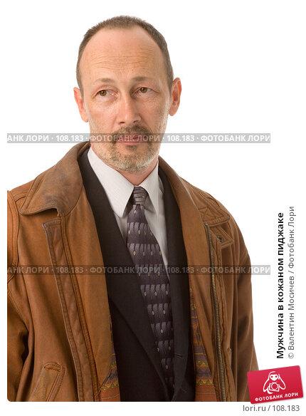 Мужчина в кожаном пиджаке, фото № 108183, снято 9 сентября 2007 г. (c) Валентин Мосичев / Фотобанк Лори