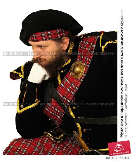 Мужчина в парадном костюме военного шотландского музыканта. Середина-конец 19 века., фото № 138431, снято 7 января 2006 г. (c) Serg Zastavkin / Фотобанк Лори