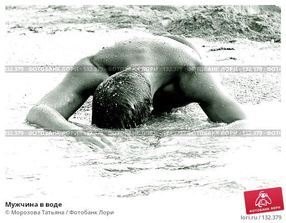Мужчина в воде, фото № 132379, снято 1 января 1999 г. (c) Морозова Татьяна / Фотобанк Лори