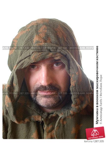 Мужчина в военном маскировочном костюме, фото № 287335, снято 23 января 2017 г. (c) Александр Fanfo / Фотобанк Лори