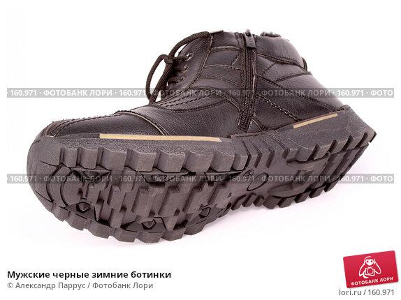 Мужские черные зимние ботинки, фото № 160971, снято 26 ноября 2006 г. (c) Александр Паррус / Фотобанк Лори