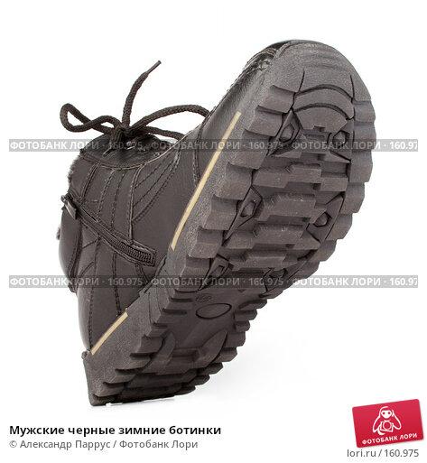 Мужские черные зимние ботинки, фото № 160975, снято 26 ноября 2006 г. (c) Александр Паррус / Фотобанк Лори