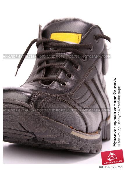 Мужской черный зимний ботинок, фото № 179755, снято 26 ноября 2006 г. (c) Александр Паррус / Фотобанк Лори