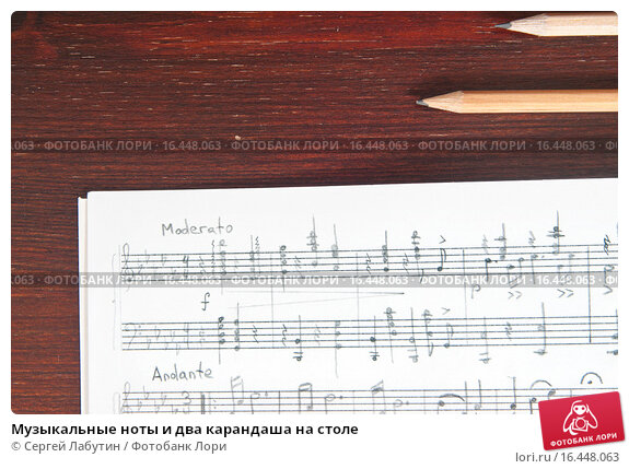 Купить «Музыкальные ноты и два карандаша на столе», фото № 16448063, снято 13 апреля 2015 г. (c) Сергей Лабутин / Фотобанк Лори