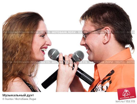 Купить «Музыкальный дуэт», фото № 153115, снято 5 августа 2007 г. (c) hunta / Фотобанк Лори