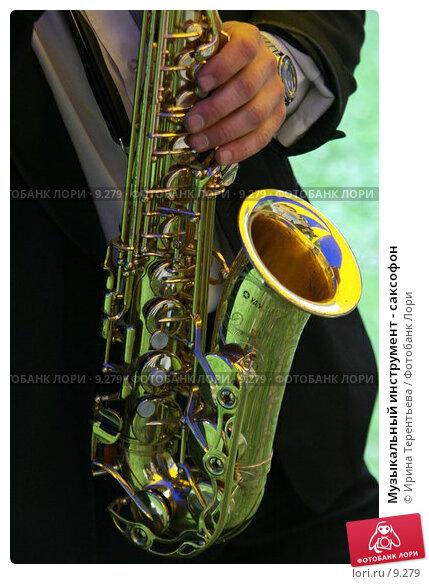 Купить «Музыкальный инструмент - саксофон», эксклюзивное фото № 9279, снято 1 июля 2006 г. (c) Ирина Терентьева / Фотобанк Лори
