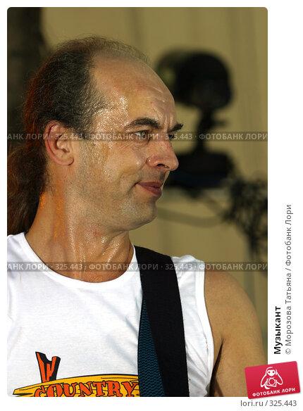 Купить «Музыкант», фото № 325443, снято 10 сентября 2005 г. (c) Морозова Татьяна / Фотобанк Лори