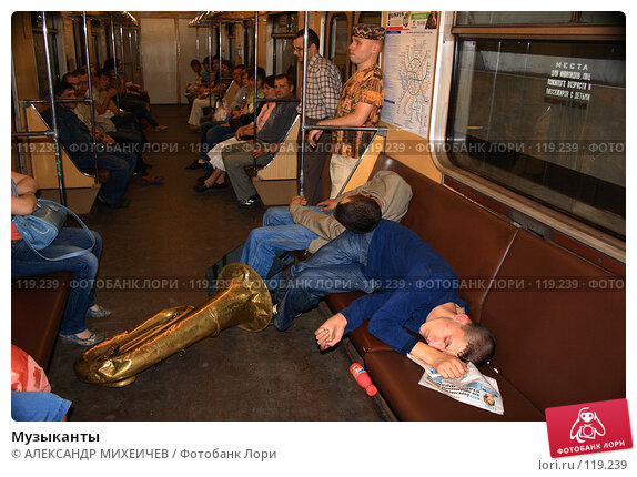 Купить «Музыканты», фото № 119239, снято 14 июля 2007 г. (c) АЛЕКСАНДР МИХЕИЧЕВ / Фотобанк Лори