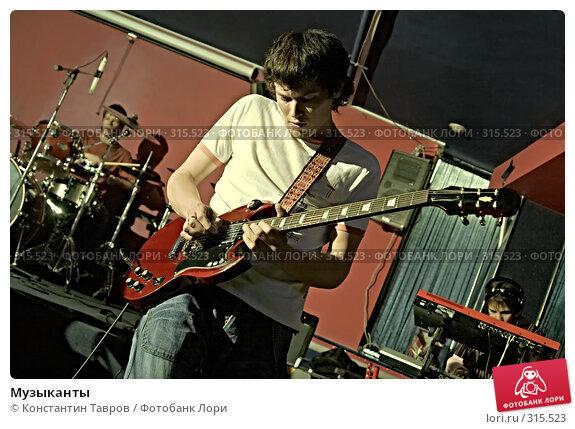 Музыканты, фото № 315523, снято 15 мая 2008 г. (c) Константин Тавров / Фотобанк Лори