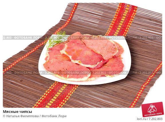 Мясные чипсы. Стоковое фото, фотограф Наталья Филиппова / Фотобанк Лори