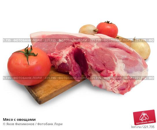 Мясо c овощами, фото № 221735, снято 29 февраля 2008 г. (c) Яков Филимонов / Фотобанк Лори
