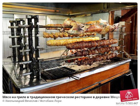 Домашние кебабы поболгарски Кебабчета жареные на решетке