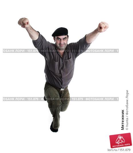 Мятежник, фото № 151079, снято 10 ноября 2007 г. (c) hunta / Фотобанк Лори