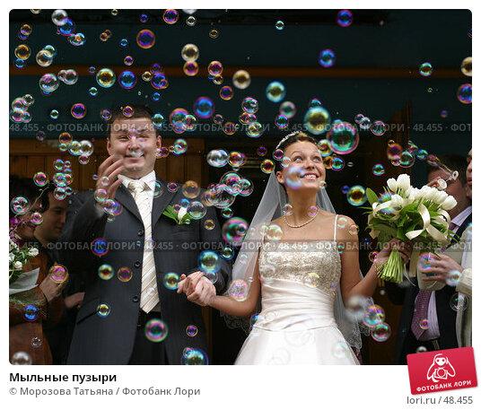 Мыльные пузыри, фото № 48455, снято 30 сентября 2006 г. (c) Морозова Татьяна / Фотобанк Лори