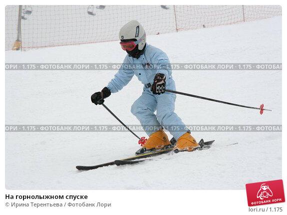 На горнолыжном спуске, эксклюзивное фото № 1175, снято 22 февраля 2006 г. (c) Ирина Терентьева / Фотобанк Лори
