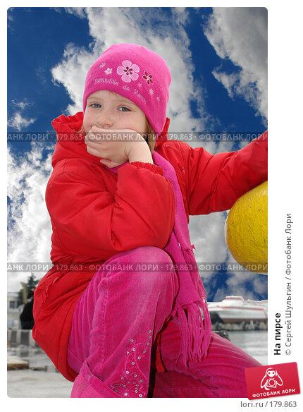 На пирсе, фото № 179863, снято 9 июля 2007 г. (c) Сергей Шульгин / Фотобанк Лори