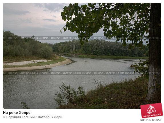 На реке Хопре, фото № 88051, снято 21 октября 2016 г. (c) Парушин Евгений / Фотобанк Лори