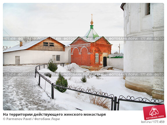 Купить «На территории действующего женского монастыря», фото № 177459, снято 2 января 2008 г. (c) Parmenov Pavel / Фотобанк Лори