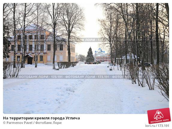 На территории кремля города Углича, фото № 173191, снято 2 января 2008 г. (c) Parmenov Pavel / Фотобанк Лори