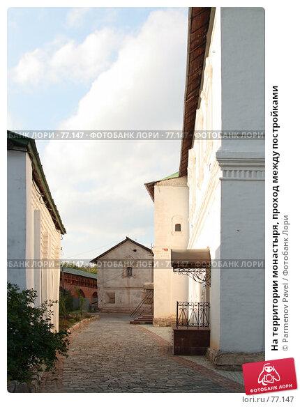 На территории монастыря, проход между постройками, фото № 77147, снято 25 августа 2007 г. (c) Parmenov Pavel / Фотобанк Лори